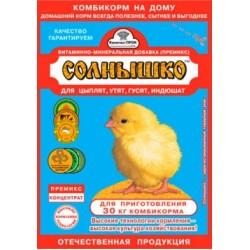 Солнышко - витаминно- минеральная добавка 150 г.