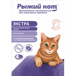 Наполнитель Рыжий кот супервпитывающий с ароматом фруктов