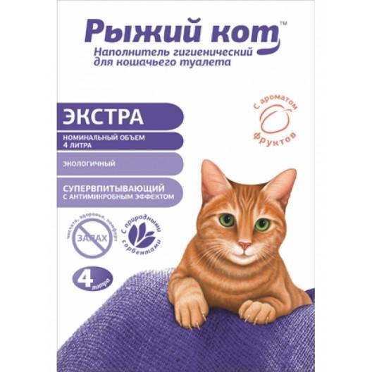 Купить Наполнитель Рыжий кот супервпитывающий с ароматом фруктов
