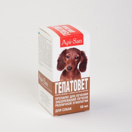 Купить Гепатовет для  собак суспензия для лечения печени 100 мл