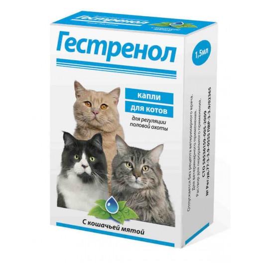 Купить Гестренол капли для регуляции половой охоты у котов