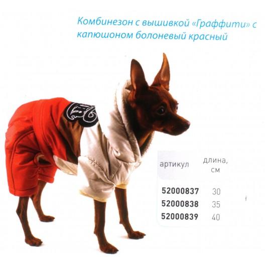 Купить Комбинезон с вышивкой Граффити с капюшоном болоневый красный 30 см