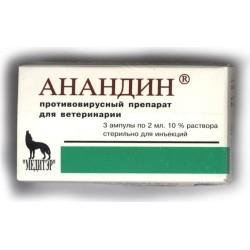 Анандин 10% раствор для инъекций