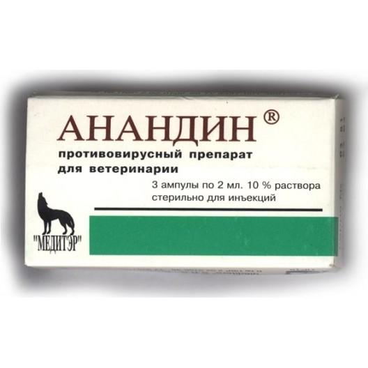 Купить Анандин 10% раствор для инъекций