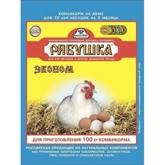 Купить Рябушка  Эконом для кур-несушек и другой домашней птицы