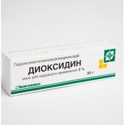 Диоксидин 5% 30 г. мазь