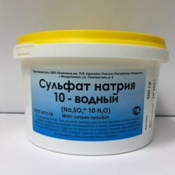 Глауберова соль 200 гр.