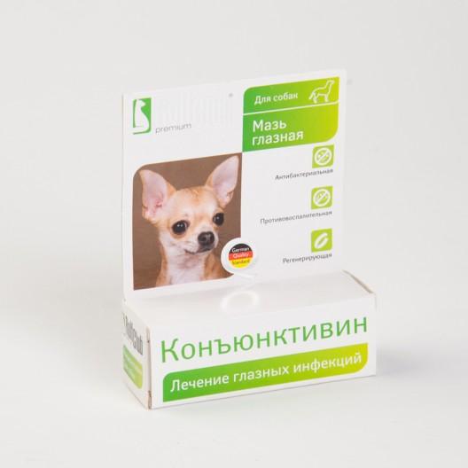 Купить Мазь глазная для собак Коньюктивин