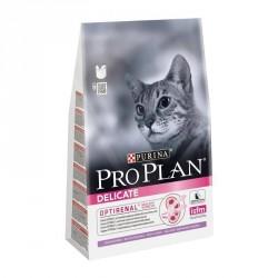 Проплан 1,5 кг для кошек с чувствительным пищеварением индейка