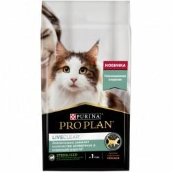 Проплан LiveClear.1,4кг Сухой корм для стерилизованных кошек,лосось