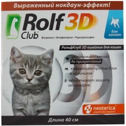 Rolf Club 3D Ошейник для  котят  от клещей, блох, власоедов 40 см