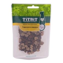 Сердечки из говядины для кошек (Мягкие снеки) Титбит 40 г