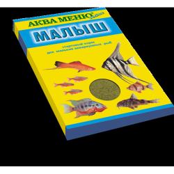 Стартовый корм для мальков аквариумных рыб Аква-меню МАЛЫШ