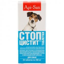 стоп-цистит таб.для собак