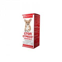 Стоп стресс таблетки  для собак 20таб.