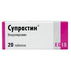 Супрастин  25 мг №20 таб.