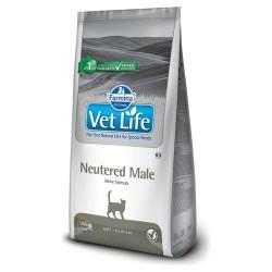 Vet life cat 2 кг  для кастрированных котов и кошек