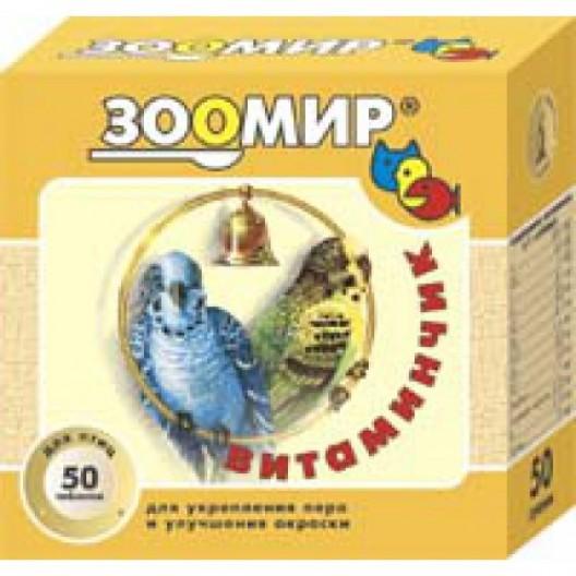 Купить Витаминчик лакомство для птиц для укрепления пера