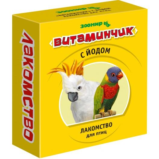 Купить Витаминчик с йодом для птиц