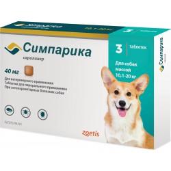 Zoetis Симпарика,жевательные таблетки для собак весом от 10-20кг,40мг,3таб.
