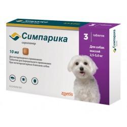 Zoetis Симпарика,жевательные таблетки для собак весом от 2,6-5кг,10мг,3таб.