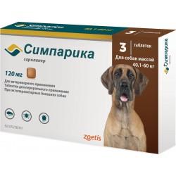 Zoetis Симпарика,жевательные таблетки для собак весом от 40,1-60кг,120мг,3таб.