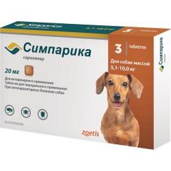 Zoetis Симпарика,жевательные таблетки для собак весом от 5,1-10кг,20мг,3таб.