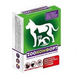 Зоокомфорт (контроль неприятных запахов) у кошек, собак,хорьков,грызунов,90 таб.