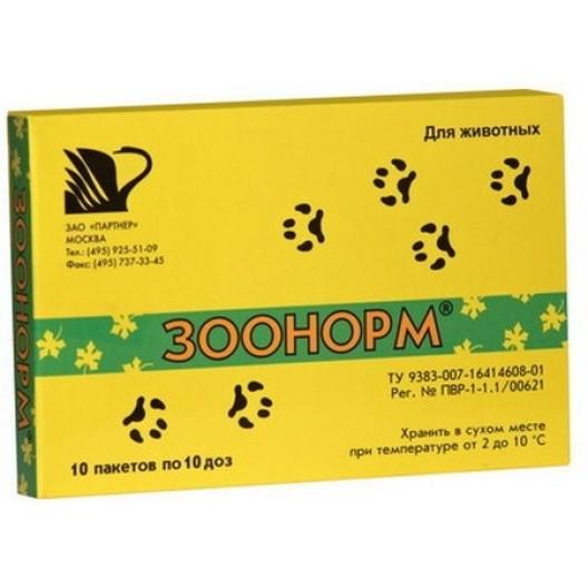Купить Зоонорм порошок 10 пакетов по 10 доз