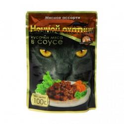 """""""Ночной охотник"""" конс. для кошек мясное ассорти в соусе 100 гр"""