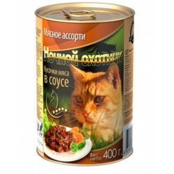 """""""Ночной охотник"""" конс. для кошек мясное ассорти в соусе 400 гр"""