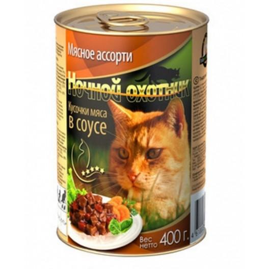 Купить Ночной охотник конс. для кошек мясное ассорти в соусе 400 гр