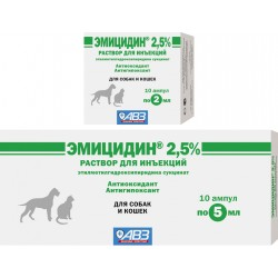 Эмицидин 2,5%,2 мл*10амп.