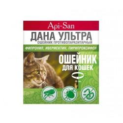Дана ультра ошейник от блох, клещей для кошек