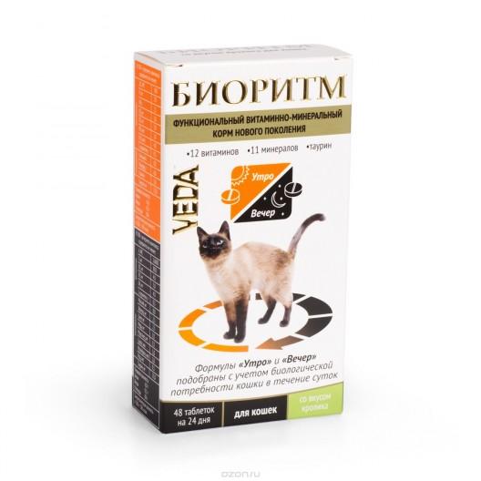 Купить Биоритм для кошек со вкусом кролика