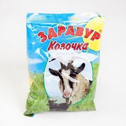 Здравур Козочка 600 гр