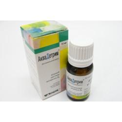 Аквадетрим водный раствор витамина Д3