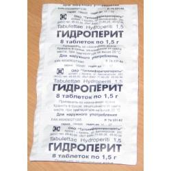 Гидроперит 1,5 г №8 таб.