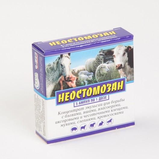 Купить Неостомозан 2 мл 5 амп с/ж