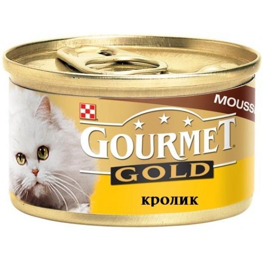 Купить Корм для кош Gourmet с кроликом