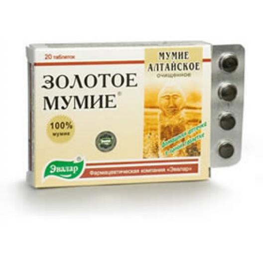 Купить Мумие Золотое №20