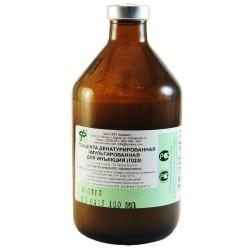 Плацента Денатурированная Эмульгированная для инъекций (ПДЭ) 250 мл