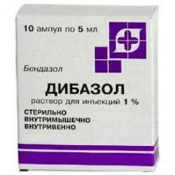 Дибазол 10 ампул по 1 мл