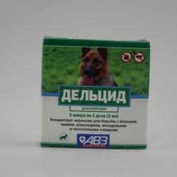 дельцид собака