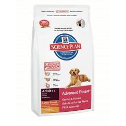 Хиллс сухой корм для собак крупных пород курица 3 кг