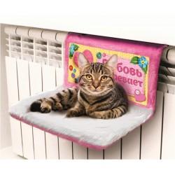 """Гамак на батарею для кошек на металлокаркасе """"Любовь согревает"""""""