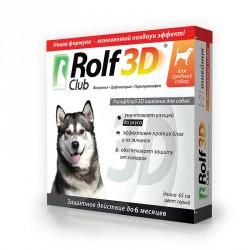 Rolf Club 3D Ошейник для собак средних пород от клещей, блох, власоедов 65 см
