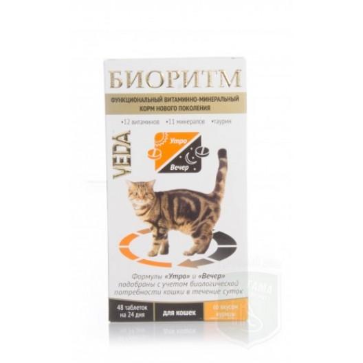 Купить Биоритм для кошек со вкусом курицы
