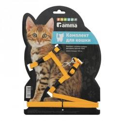 Шлейка - поводок для кошек