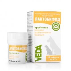 Лактобифид, 20 таб. по 0,2 г